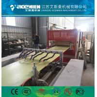 China PVC ceiling wall panel extruder machine plastic profile production line factory