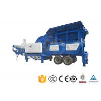 Buy cheap What equipment is needed for the breaking of andesite? What is the process? from Wholesalers