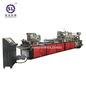 China Plastic film zip lock bag maker pe pvc pp woven fully automatic slider factory