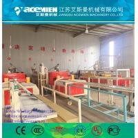 China PVC ceiling wall panel plastic extrusion making machine factory