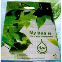 China Compostable shopping bags, Degradable Shopping Bags, compostable shopping bags factory