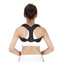 China Sports Posture Corrector Spinal Support Physical Therapy Posture Brace for Men / Women Back factory
