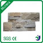 cheap quartzite culture stone, quartzite wall cladding