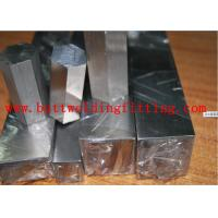 Buy cheap AISI ASTM 304L Stainless Square Bar Stock Silver Ss Rod For Construction from Wholesalers