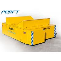 Buy cheap 20t Steel Motorized Coil Transfer Trolley applied in Steel Mill for Industrial Material Handling from Wholesalers
