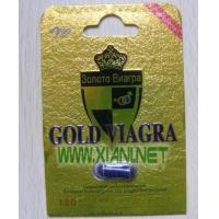 Buy cheap Gold Viagra sex capsules for adult man from Wholesalers