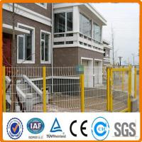Welded curved fence/Curved fence panels/fold Curved metal fencing