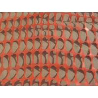 China Orange Safety Fence Barrier (JH-L21) factory