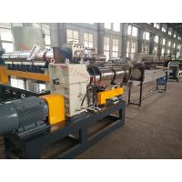 China Force side  feeder two stage PP PE pelletizing machine granulation machine factory