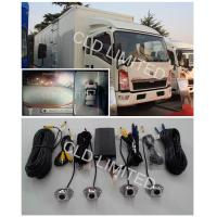 Buy cheap 360 ° HD Camera Around  View Rear Parking Camera  System With 4 channel DVR, Loop Recording from Wholesalers