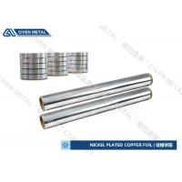China High Hardness Custom Non - Weldable Nickel Plated Copper Sheet factory