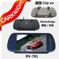 China 7 Inch Rear View Monitor(clip on) on sale