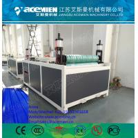 China plastic glazed roof tile making machine PVC glazed roof plate extrusion line factory