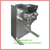 Buy cheap Pharmaceutical Oscillating/Granulator with GMP from Wholesalers