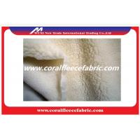 China Multi color Winter Coat and Shoes Lambs Wool Fabric / WOOL Fleece Fabrics factory