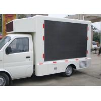 Buy cheap Wireless Full Color  Programmable Mobile LED Billboard Rental CE / ROHS from Wholesalers