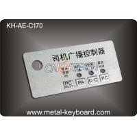 Cheap Custom Stainless Steel Panel rugged keypad For Intelligent Parking System for sale
