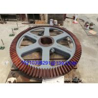 Buy cheap Vertical Mill Reducer Casting Metal Parts Straight Bevel Gear Wheel With SGS from Wholesalers