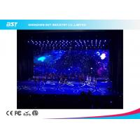 Buy cheap CE P5 Rental RGB LED Display Indoor Die-casting aluminum cabinet with AC 110V from wholesalers