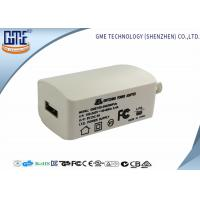 Buy cheap White US Type 2 Flat PIN 5V 2.5A Wall USB Charger For Quick Charging from Wholesalers