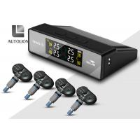 China Universal 12v Solar Automatic Tire Pressure Monitoring System , Wireless TPMS System factory