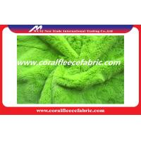 China Green Polyester Warp Knitting PV Plush Fabric for Winter Garment / Shoes factory