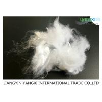 Buy cheap High Tenacity Non Woven Polyester Fiber / 3 Denier Recycled Polyester Fiber from Wholesalers