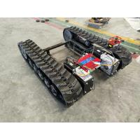 China 311kg Net Weight Tracked Undercarriage Systems Dp-SD-250 For 800kg Loading Bear on sale