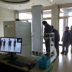 China 800W Full Body Metal Detectors ,  X Ray Walk Through Security Metal Detectors factory