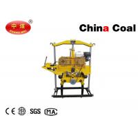 Buy cheap YCD-22TypeHydraulicSwitchTampingMachine from Wholesalers