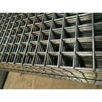 China Welded Wire Fencing Panels / Wire Mesh Screen Panels For Floor Heating on sale