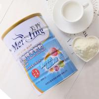 China sugar  free Instant  dry  pure full cream goat milk powder for adults HACCP cert factory