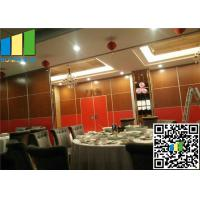 Quality Decorative Folding Internal Doors Screen Wooden Partition For Ballroom wholesale