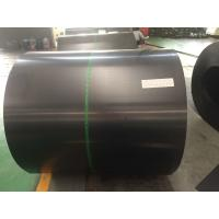 Buy cheap Grade Q195 SPCC Cold Rolled Steel Coils With 0.4-1.5mm Thickness Durable from wholesalers