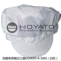 Buy cheap Counter Bending Windowing Peaked Anti Static Cap Wear Resistant Size Customized from Wholesalers
