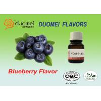 Buy cheap True Thick Black Currant Fruit Extract Bakery Flavors 0.1%  - 0.3% Dosage from Wholesalers