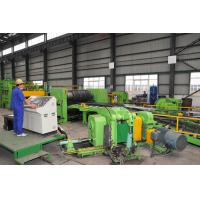 Buy cheap 45x10m Steel Coil Slitting Line Heavy Gauge 6CrW2Si Blade Customized Power HR CR SS from Wholesalers