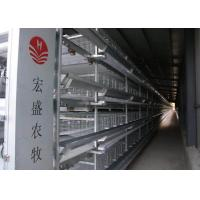 China High Corrosion Resisten Automatic Chicken Cage Wire Poultry Cages Easy To Install factory