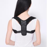China Customized Leather Posture Corrector Back Support Belt Adjustable factory