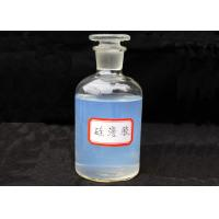 Low Viscosity Colloidal Silica Gel For Stainless Steel Investment Casting