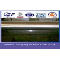 China Hardened Stainless Steel Round Bars / Rod on sale