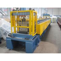 Buy cheap Customized Cold Metal Roof Roll Forming Machine High precision from Wholesalers