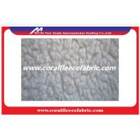 China Soft Knitted Polyester Blend Lambs Wool Fabric / Wool Suiting Fabric for Coats factory