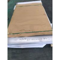 Buy cheap JIS SUS420j2 Cold rolled stainless steel sheets / soft annealed, 2B finish, size 3.0*1266* from Wholesalers