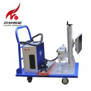 China Small Size 20w Fiber Laser Marking Machine Handheld Fast Speed Marking on sale