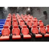 China Interactive 7D Movie Theater / 5D Motion Cinema Motion Seat Theater Simulator Amazing factory