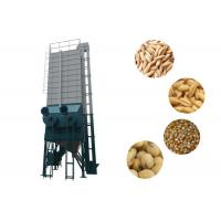 Buy cheap 30 Ton Rice Grain Dryer Machine Low Speed Auger Type For Rice / Wheat from Wholesalers