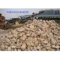 China Barium Compounds Mineral Barite Lump , Oil Drilling Mud Additives Barite Rocks and Minerals on sale