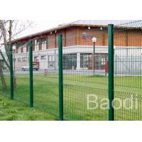 Buy cheap Strong Plastic Wire Mesh Fence Curved Welded Panel High Strength With Square Post from Wholesalers