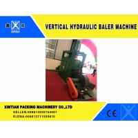 China Automatic Vertical Double Cylinder Hydraulic Baler Machine factory